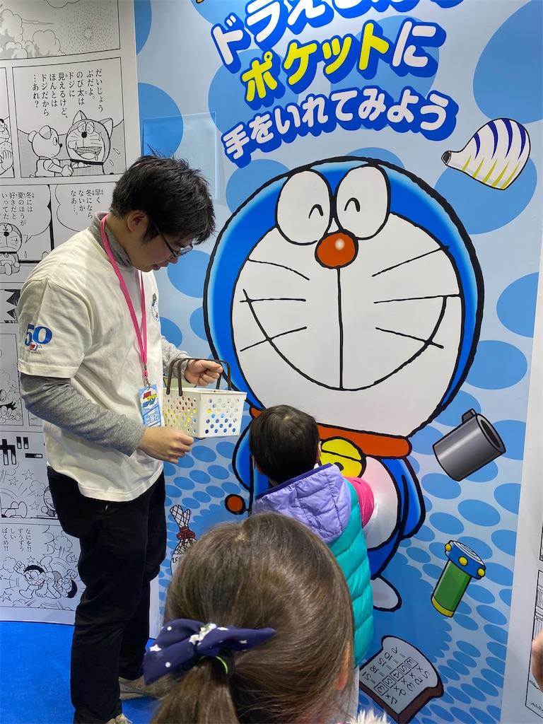 f:id:yuri-mami:20200127015945j:image