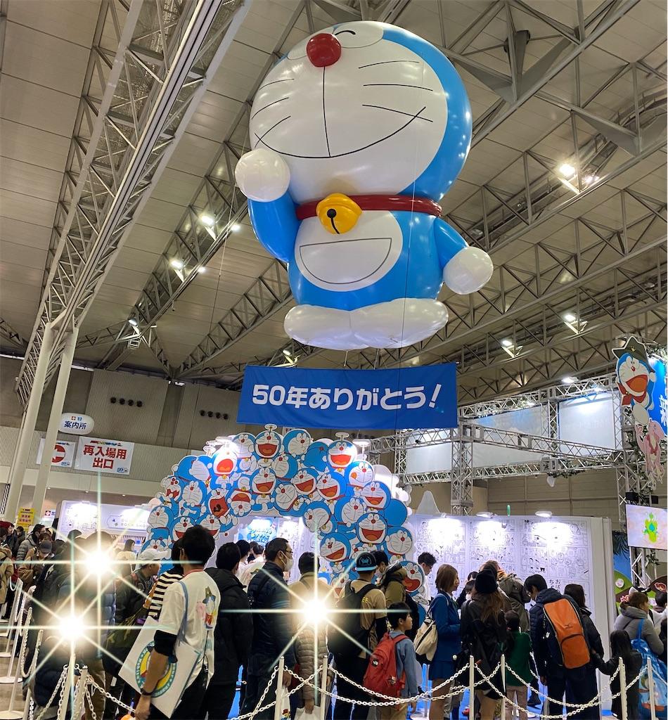 f:id:yuri-mami:20200127130022j:image