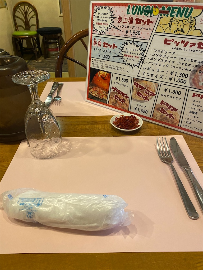 f:id:yuri-mami:20200130170733j:image