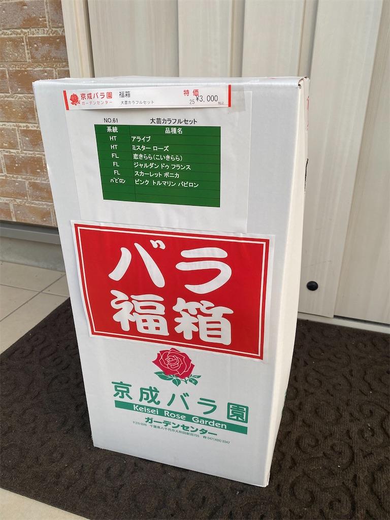 f:id:yuri-mami:20200204122843j:image