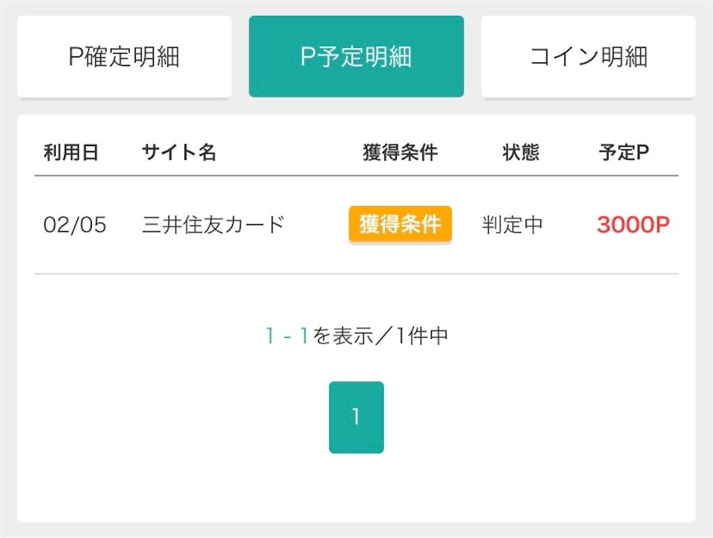 f:id:yuri-mami:20200205131949j:image