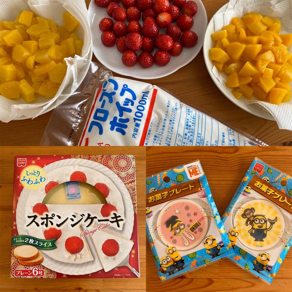 f:id:yuri-mami:20200505232903j:image