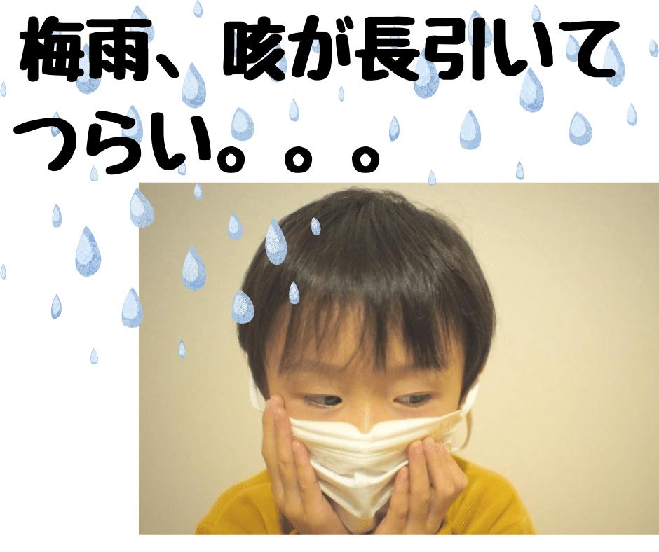 f:id:yuri-nkmr:20190711114824p:plain