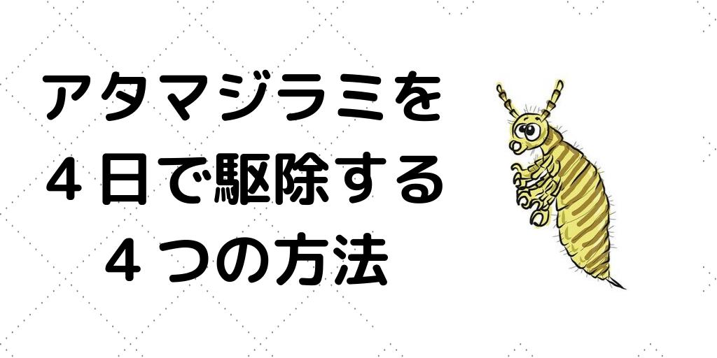 f:id:yuri-nkmr:20191005035306p:plain