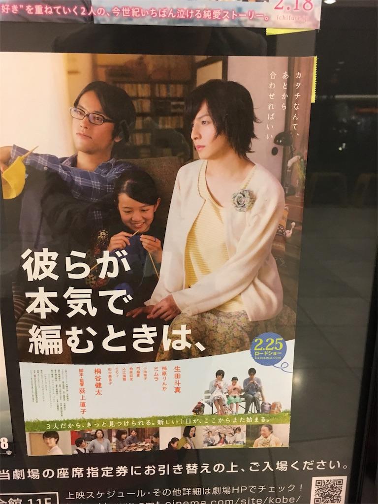 f:id:yuri-yamaguchi-48625160:20170326205741j:image