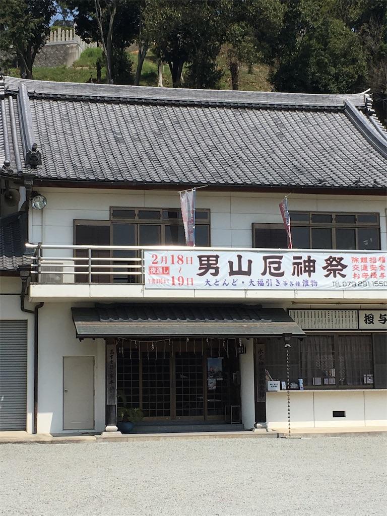 f:id:yuri-yamaguchi-48625160:20170422203203j:image