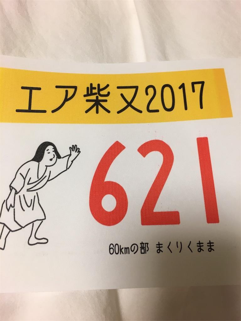f:id:yuri-yamaguchi-48625160:20170526221232j:image