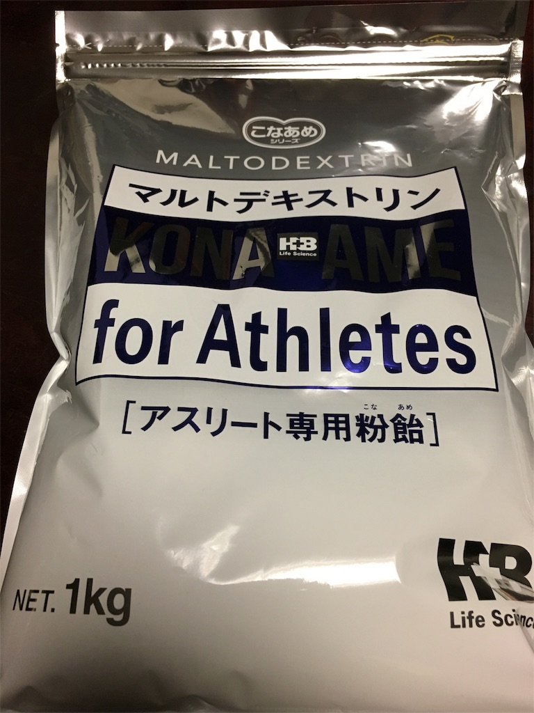 f:id:yuri-yamaguchi-48625160:20170531100118j:image