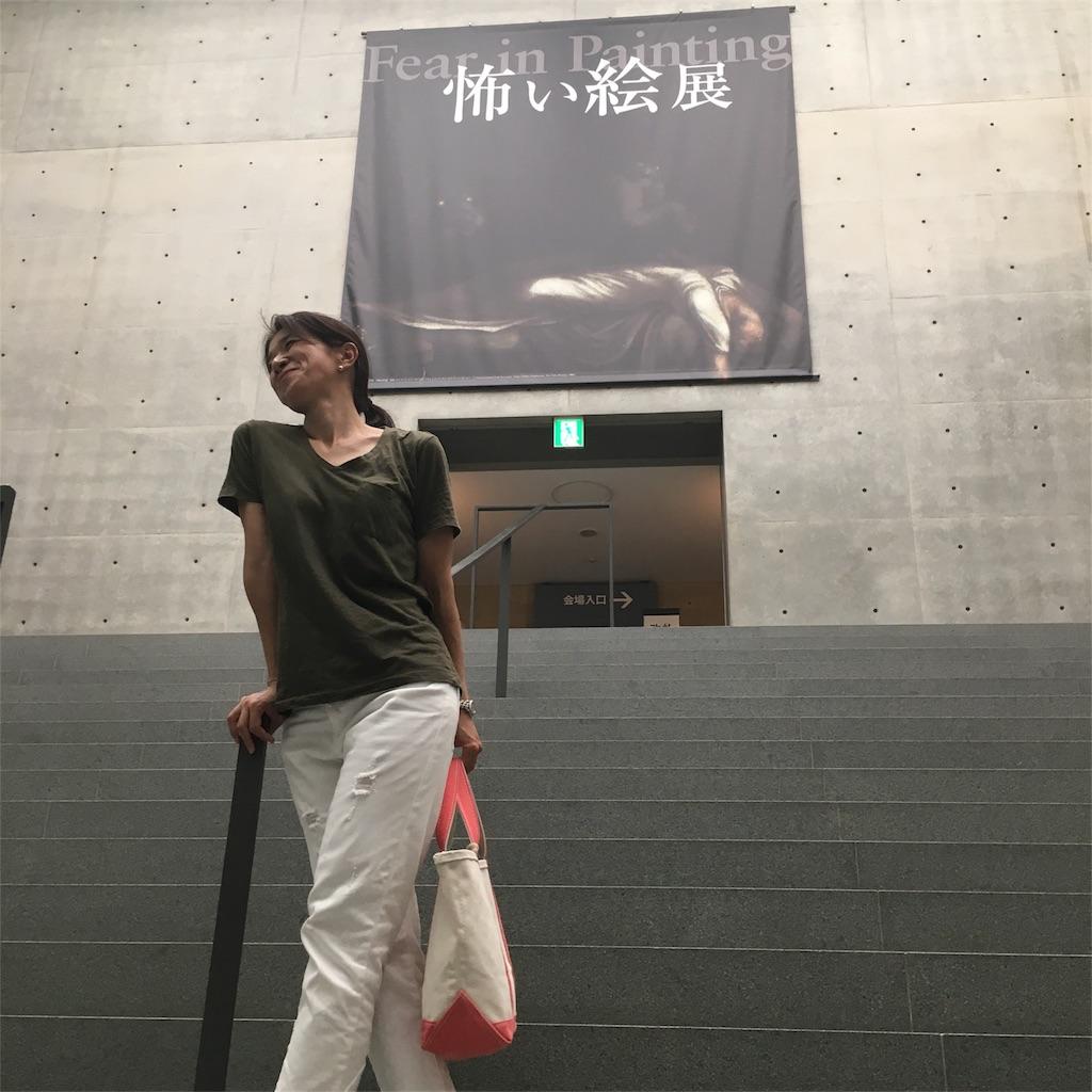 f:id:yuri-yamaguchi-48625160:20170809221403j:image