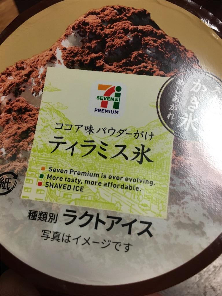 f:id:yuri-yamaguchi-48625160:20170815204218j:image