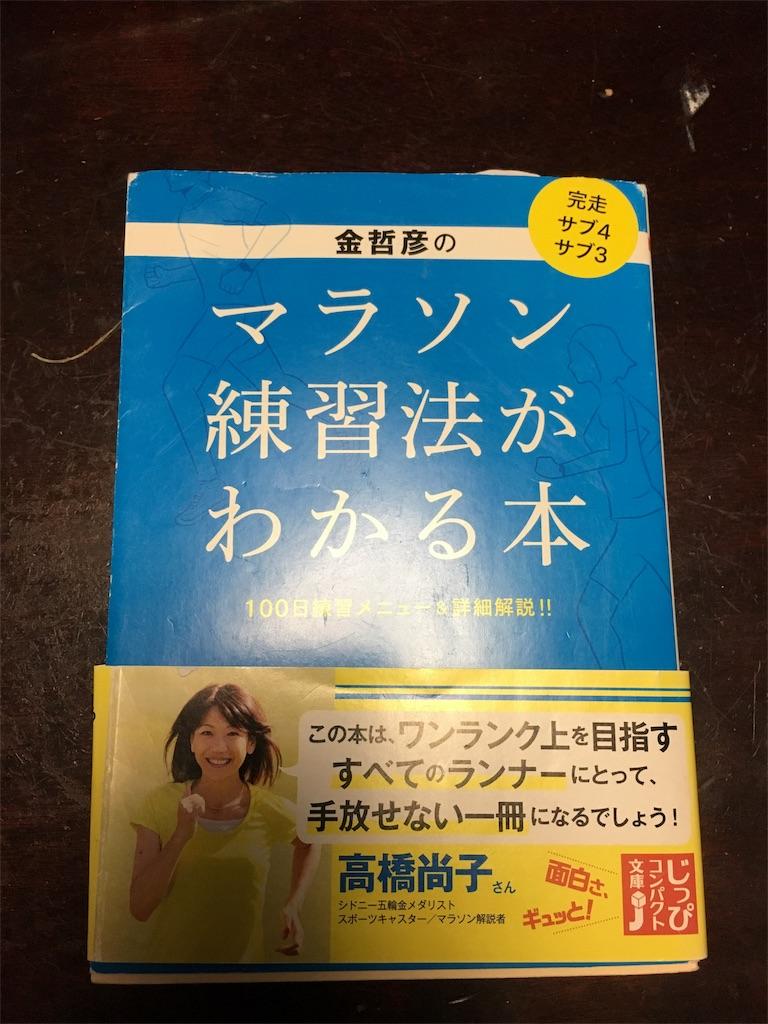 f:id:yuri-yamaguchi-48625160:20170918165401j:image
