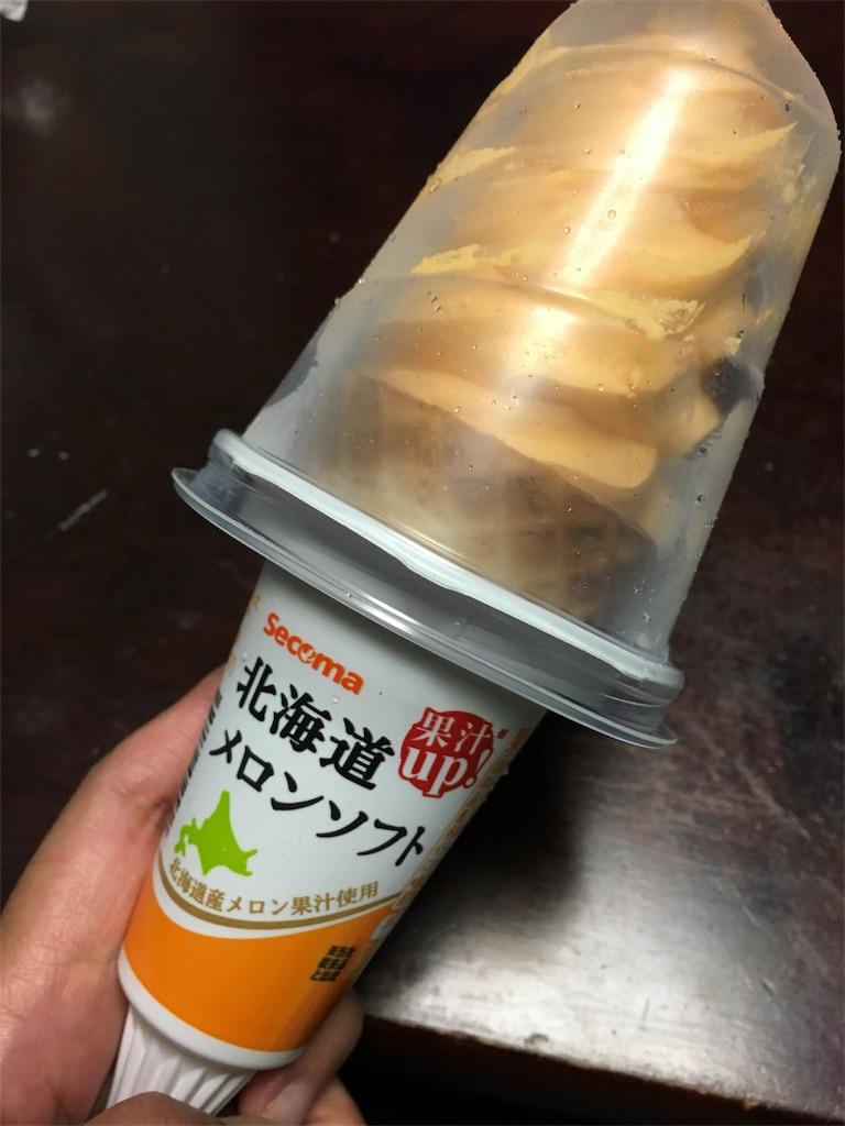 f:id:yuri-yamaguchi-48625160:20171012164348j:image
