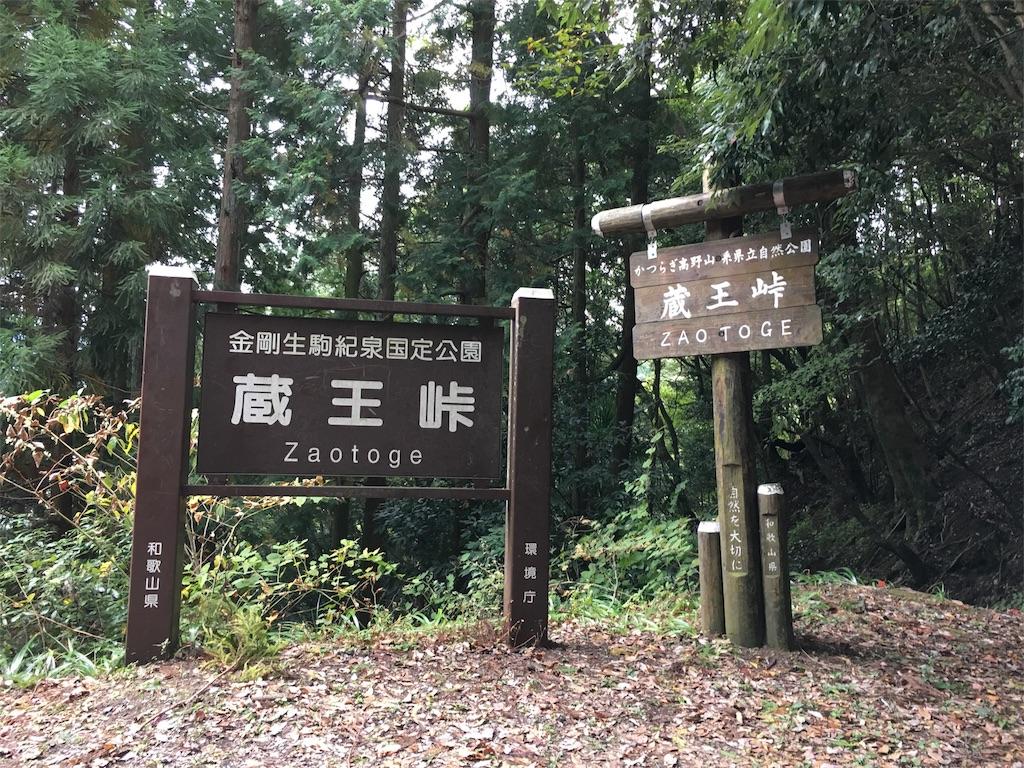 f:id:yuri-yamaguchi-48625160:20171015170804j:image