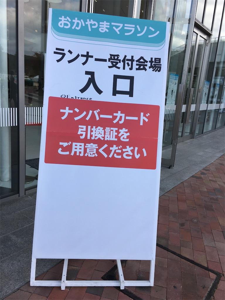 f:id:yuri-yamaguchi-48625160:20171111190244j:image