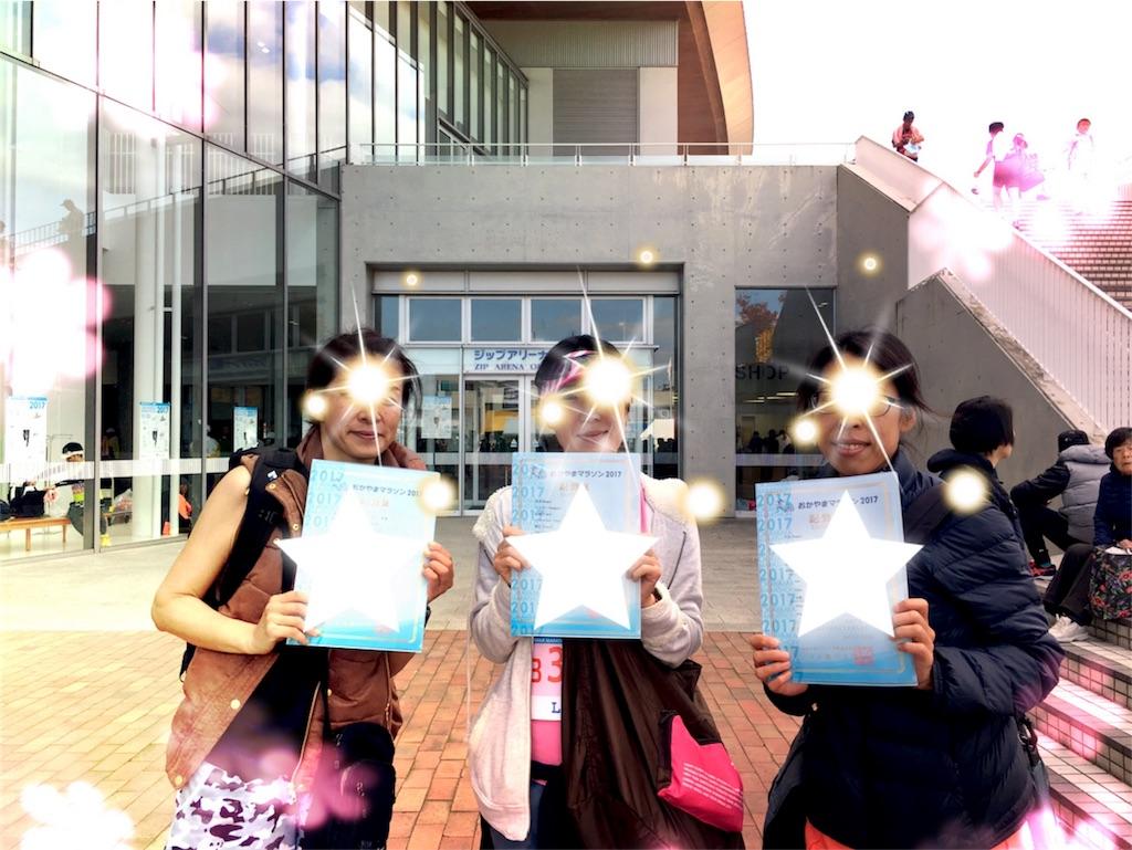 f:id:yuri-yamaguchi-48625160:20171113092819j:image