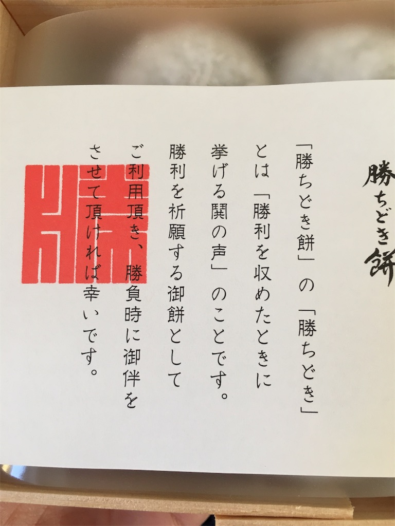 f:id:yuri-yamaguchi-48625160:20171222212404j:image