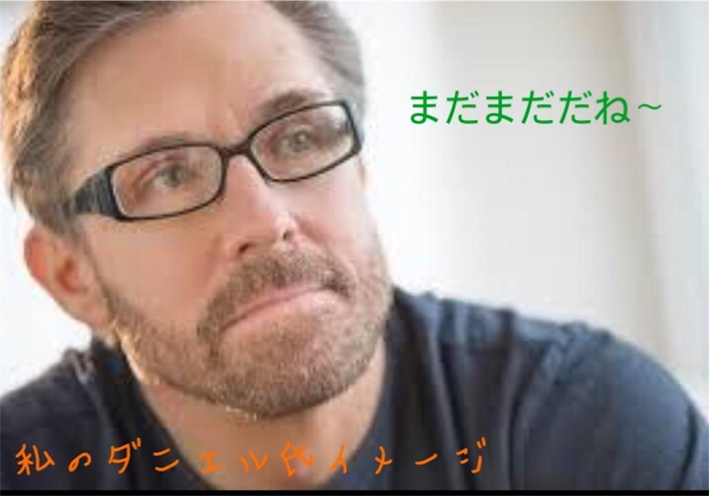 f:id:yuri-yamaguchi-48625160:20180104220737j:image