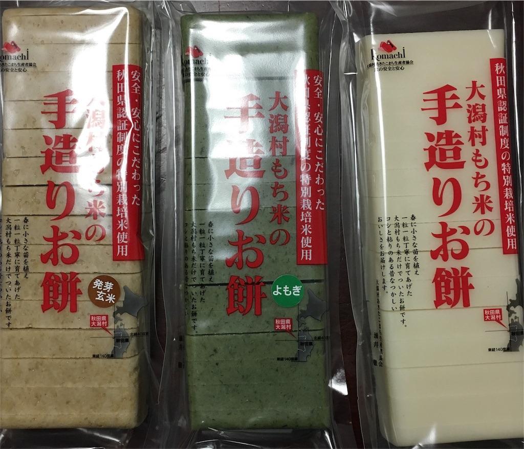 f:id:yuri-yamaguchi-48625160:20180106201901j:image