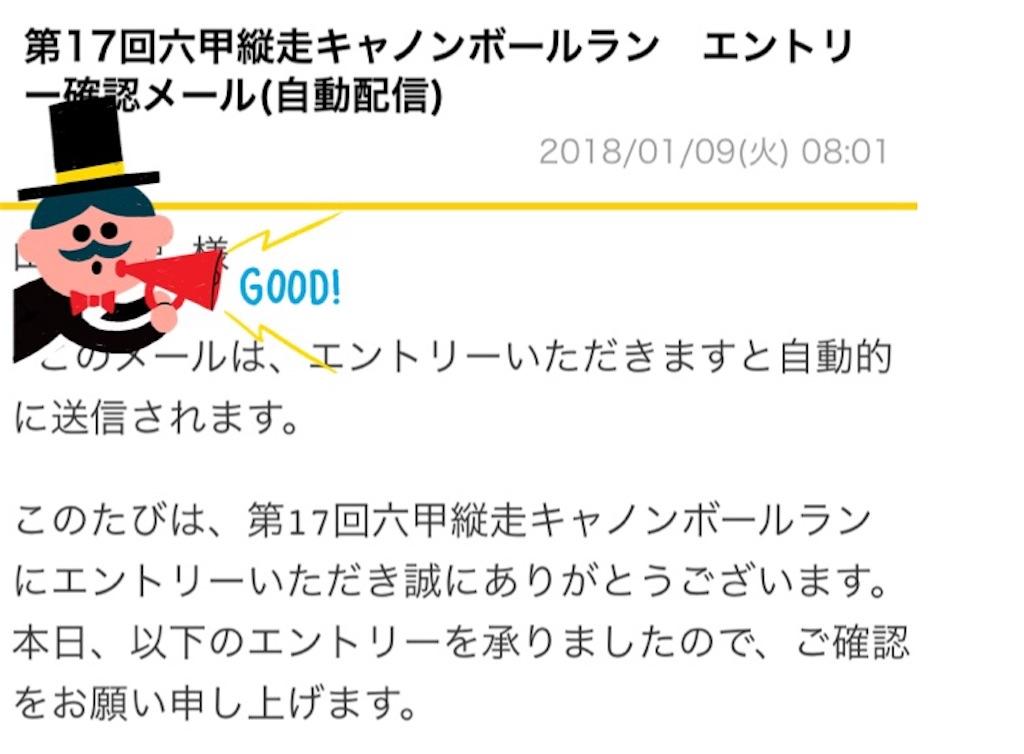 f:id:yuri-yamaguchi-48625160:20180109081103j:image