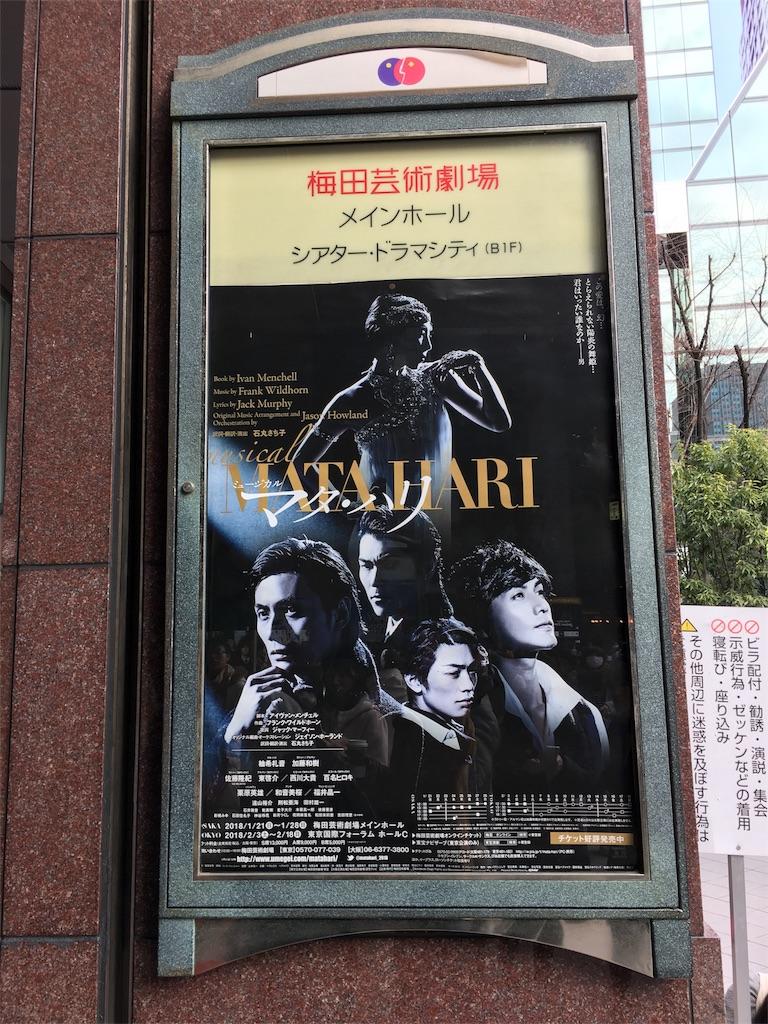 f:id:yuri-yamaguchi-48625160:20180122214727j:image