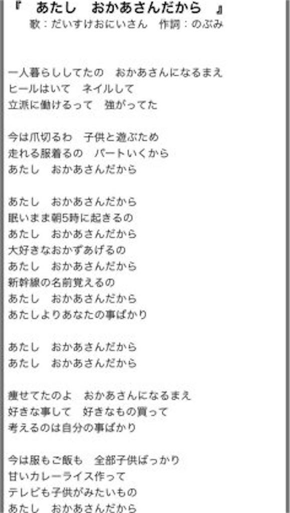 f:id:yuri-yamaguchi-48625160:20180207232827j:image