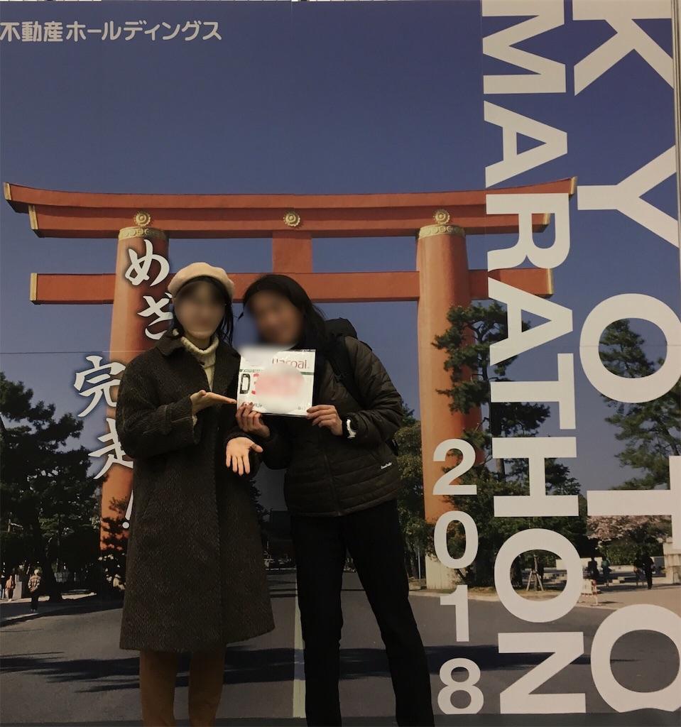 f:id:yuri-yamaguchi-48625160:20180217224748j:image