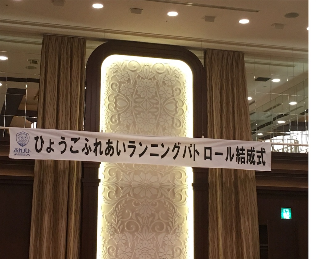 f:id:yuri-yamaguchi-48625160:20180303141329j:image