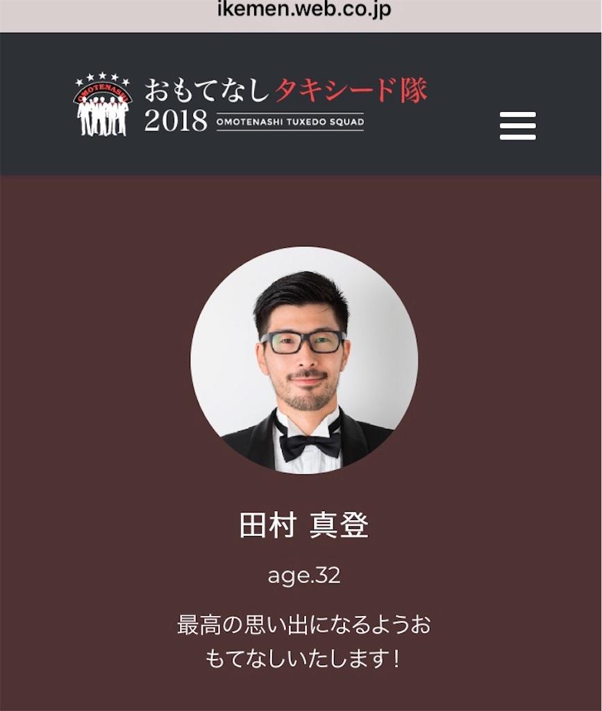 f:id:yuri-yamaguchi-48625160:20180312061305j:image