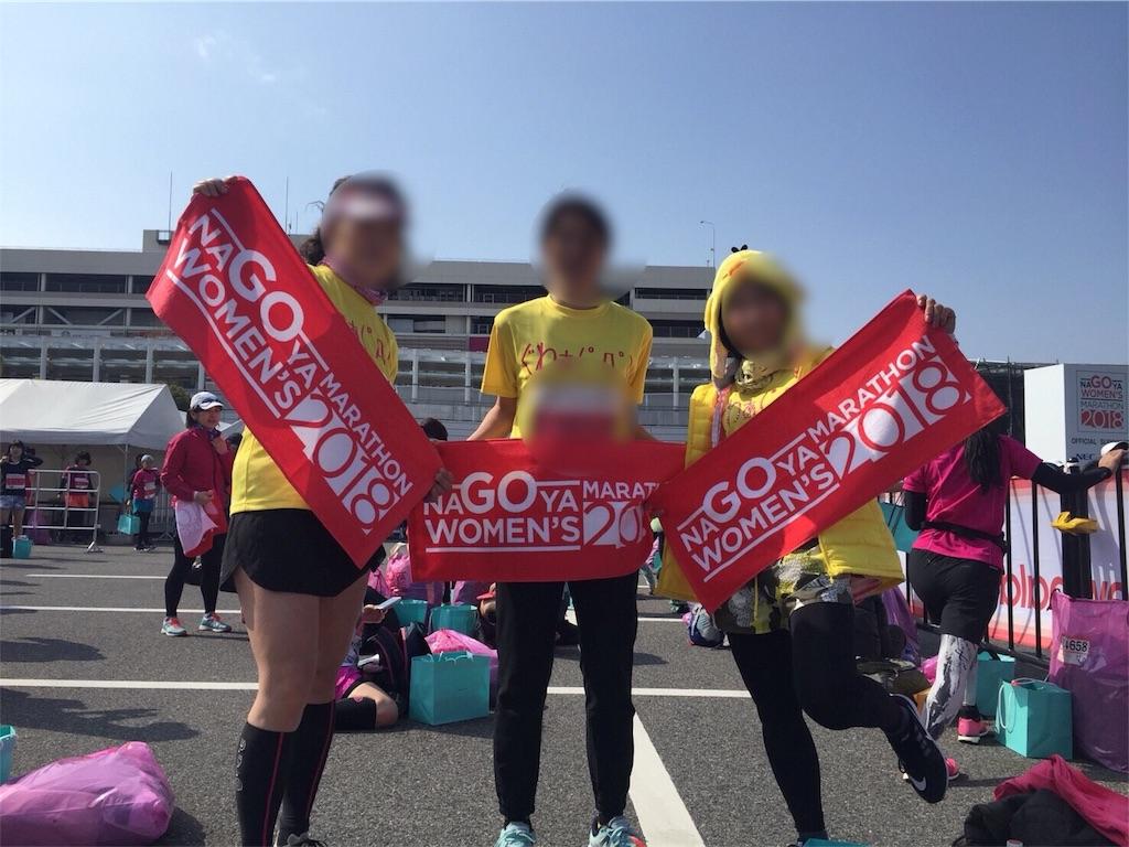 f:id:yuri-yamaguchi-48625160:20180315224708j:image