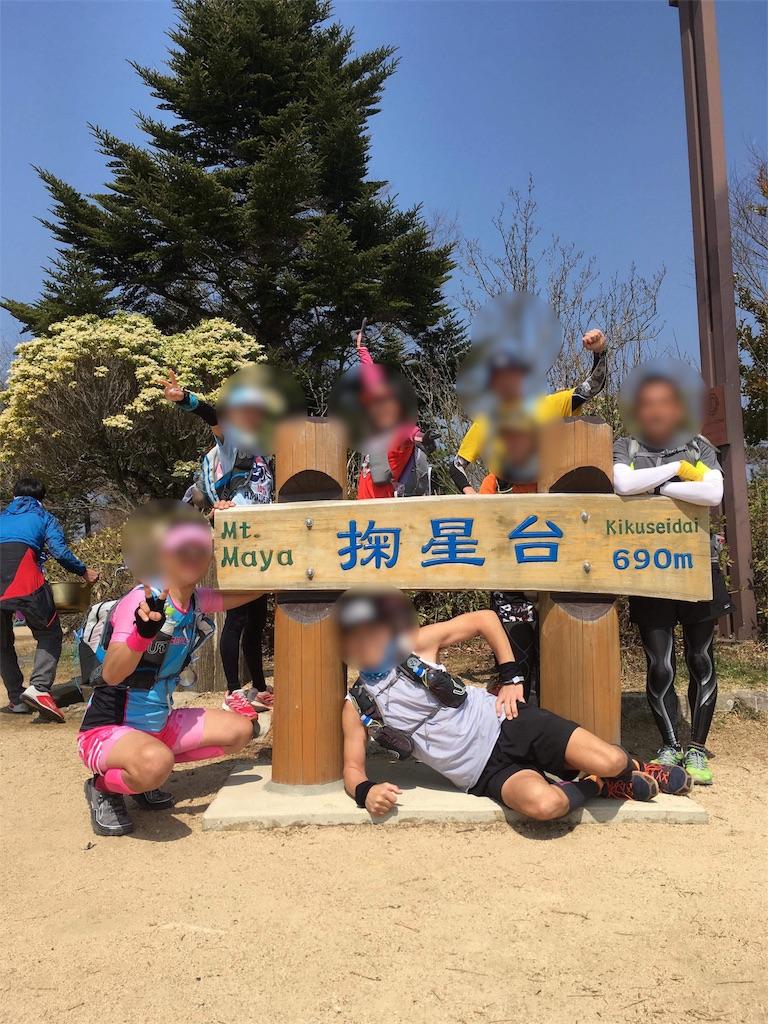 f:id:yuri-yamaguchi-48625160:20180326161605j:image