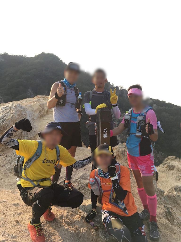 f:id:yuri-yamaguchi-48625160:20180326162642j:image