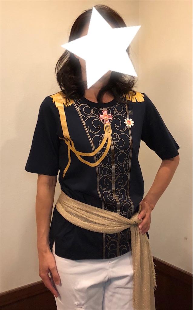 f:id:yuri-yamaguchi-48625160:20180523172445j:image