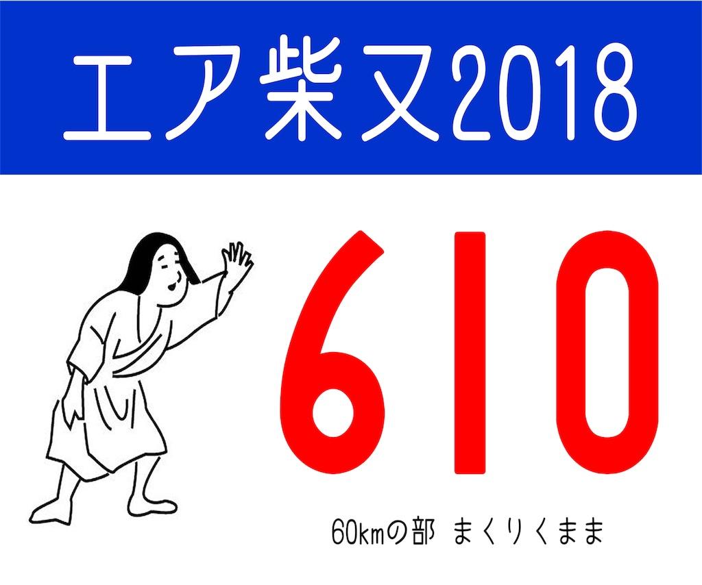 f:id:yuri-yamaguchi-48625160:20180524094303j:image