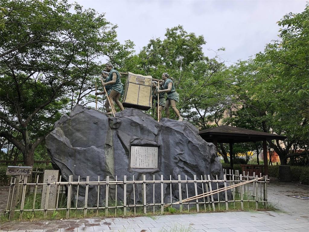 f:id:yuri-yamaguchi-48625160:20180604054028j:image