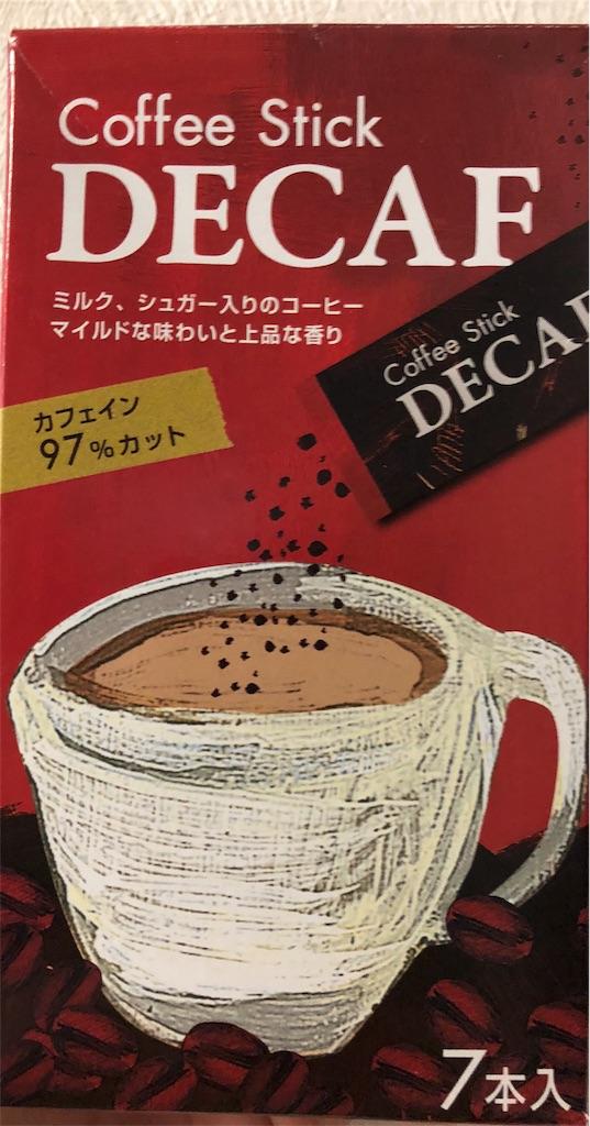 f:id:yuri-yamaguchi-48625160:20180607212309j:image