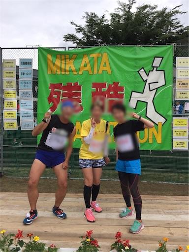 f:id:yuri-yamaguchi-48625160:20180611151953j:image