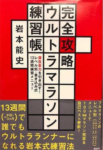 f:id:yuri-yamaguchi-48625160:20180619193453j:image