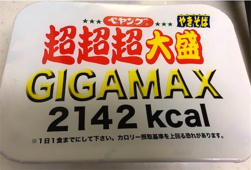 f:id:yuri-yamaguchi-48625160:20180711183231j:image