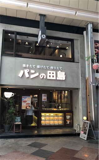 f:id:yuri-yamaguchi-48625160:20180722165040j:image