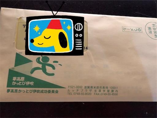 f:id:yuri-yamaguchi-48625160:20180727144752j:image