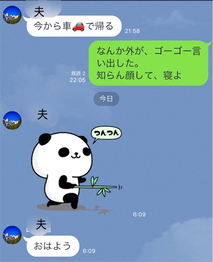 f:id:yuri-yamaguchi-48625160:20180729101320j:image