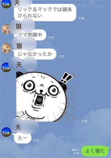 f:id:yuri-yamaguchi-48625160:20180729101327j:image