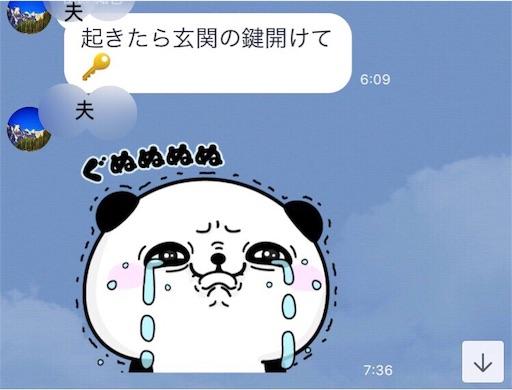 f:id:yuri-yamaguchi-48625160:20180729104638j:image