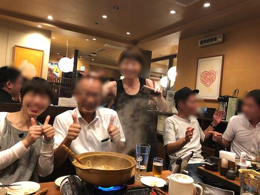 f:id:yuri-yamaguchi-48625160:20180731153939p:image