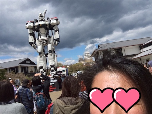 f:id:yuri-yamaguchi-48625160:20180809223117j:image