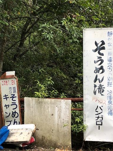 f:id:yuri-yamaguchi-48625160:20180815132919j:image