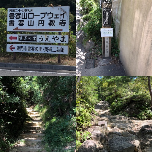 f:id:yuri-yamaguchi-48625160:20180823153107j:image