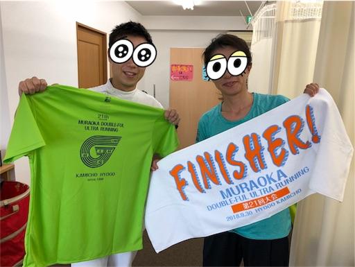 f:id:yuri-yamaguchi-48625160:20181003161418j:image