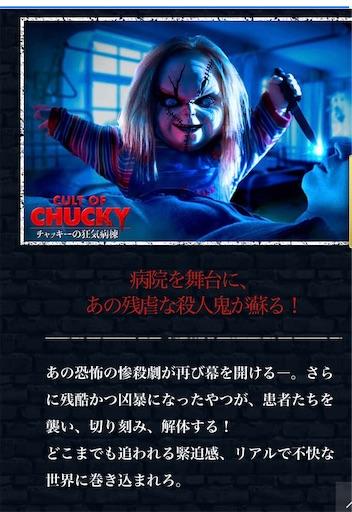 f:id:yuri-yamaguchi-48625160:20181024145205j:image