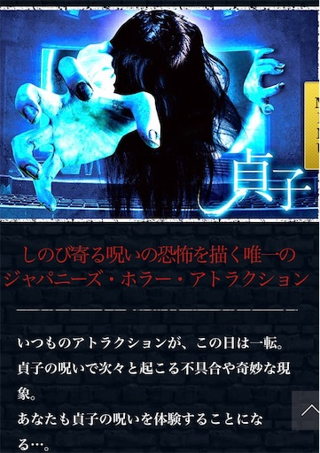 f:id:yuri-yamaguchi-48625160:20181024145219j:image